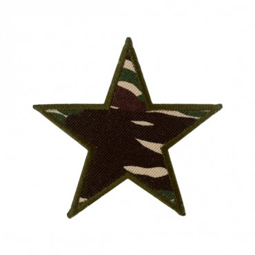 "2 5/8"" (66mm) Camouflage Star Applique"
